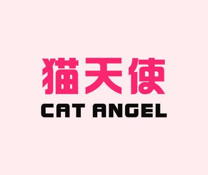 猫天使-CATANGEL
