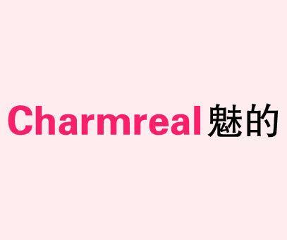 魅的-CHARMREAL