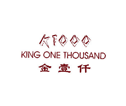 金壹仟-KINGONETHOUSANDK-1000