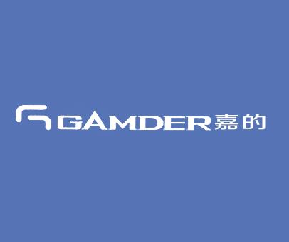 嘉的-GAMDER