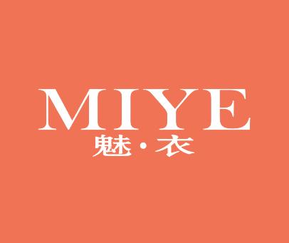 魅衣-MIYE