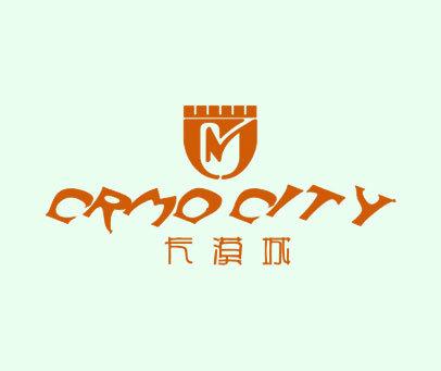 卡漠城-CRMOCITY
