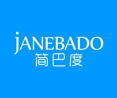 简巴度-JANEBADO