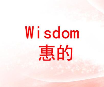 惠的-WISDOM