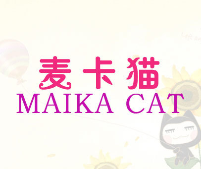 麦卡猫-MAIKACAT