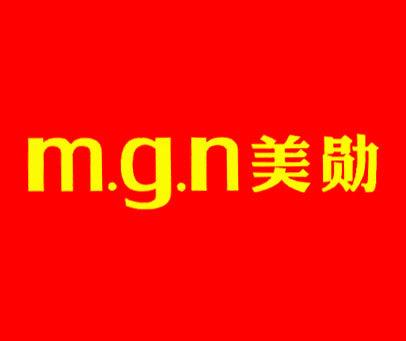 美勋-MGN