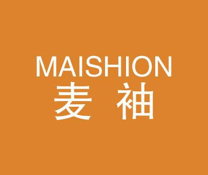 麦袖-MAISHION