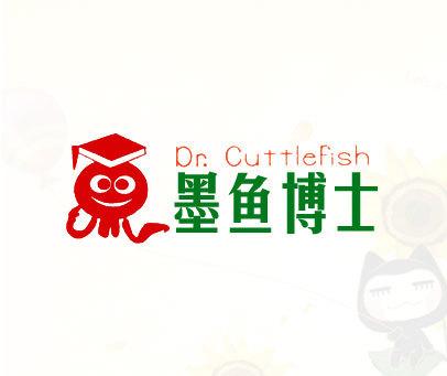 墨鱼博士-DRCUTTLEFISH