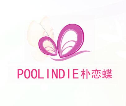 朴恋蝶-POOLINDIE
