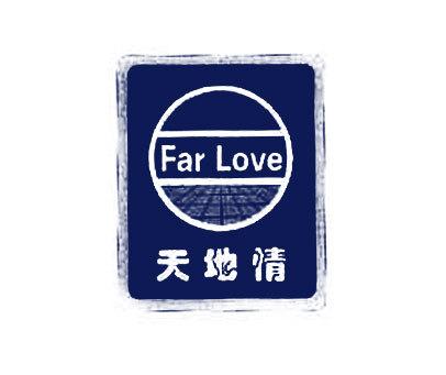 天地情-FARLOVE