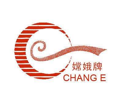 嫦娥牌-CHANGE