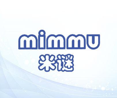 米谜-MIMMU