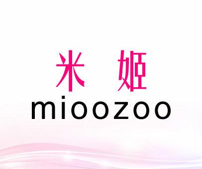米姬-MIOOZOO