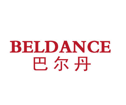 巴尔丹-BELDANCE