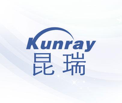 昆瑞-KUNRAY