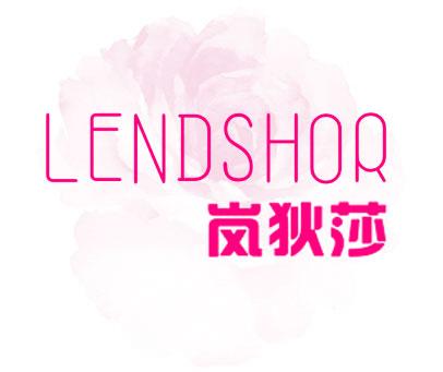 嵐狄莎-LENDSHOR