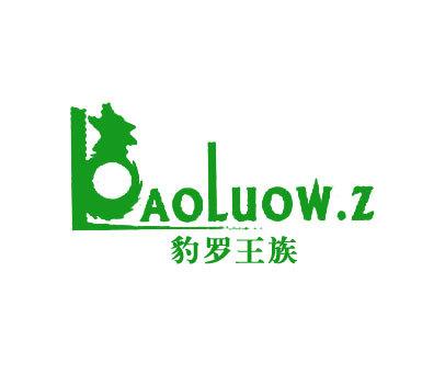 豹罗王族-BAOLUOW Z