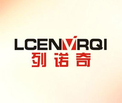 列诺奇-LCENVRQI