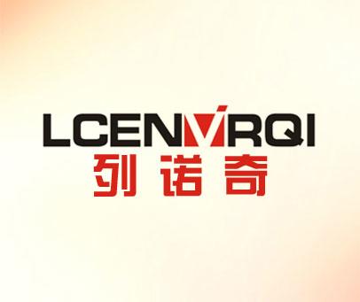 列諾奇-LCENVRQI