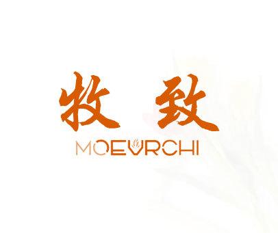 牧致-MOEVRCHI