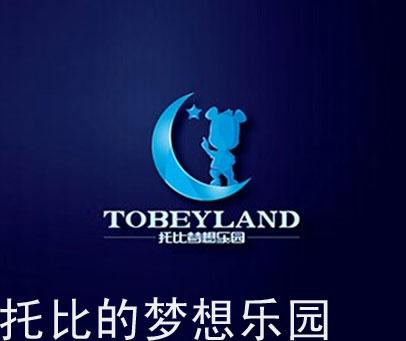 托比夢想樂園-TOBEYLAND