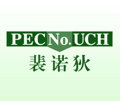 裴诺狄-PECNOUCH