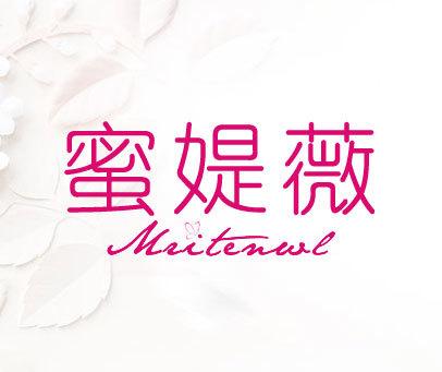蜜媞薇-MRITENWL
