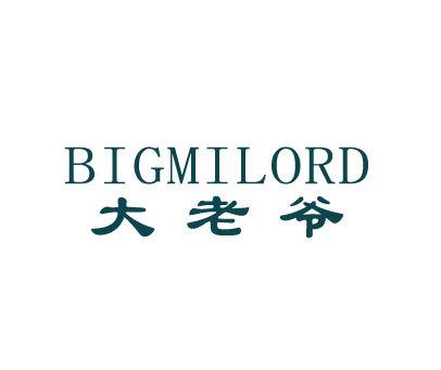 大老爷-BIGMILORD