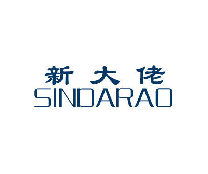 新大佬-SINDARAO
