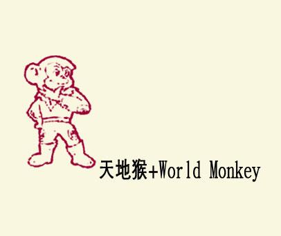 天地猴-WORLDMONKEY