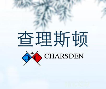 查理斯顿-CHARSDEN CC