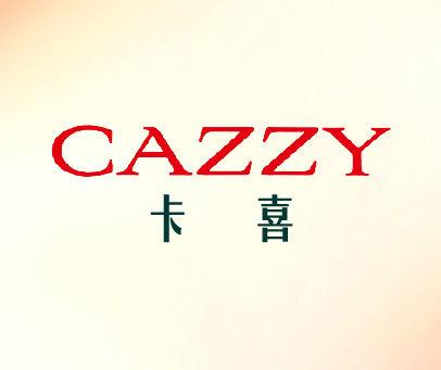 卡喜-CAZZY