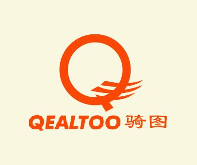 骑图-QEALTOO