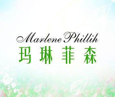 玛琳菲森-MARLENE PHILLIH