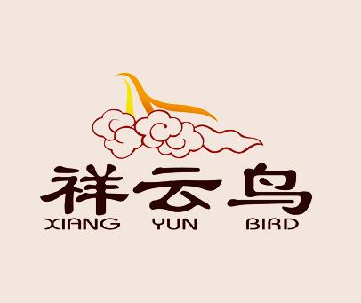祥云鸟 XIANG YUN  BIRD