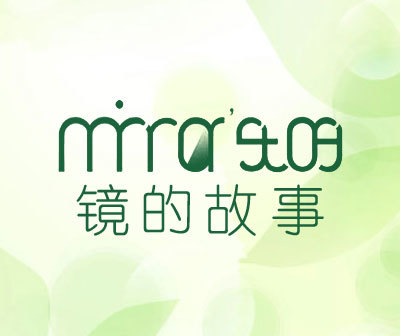 镜的故事-MIRROR-STORY