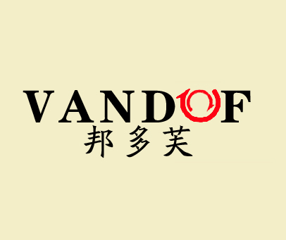 邦多芙-VANDOF