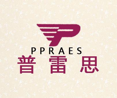P 普雷思 PRAES