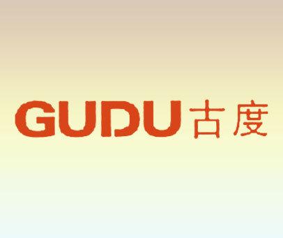 古度-GUDU