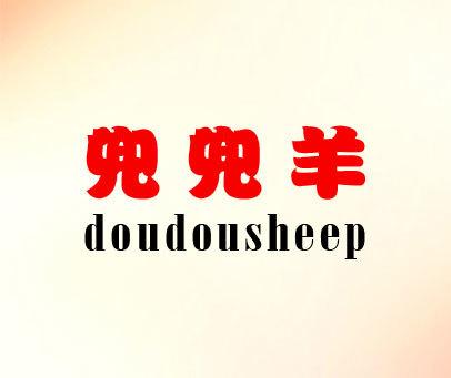 兜兜羊-DOUDOUSHEEP