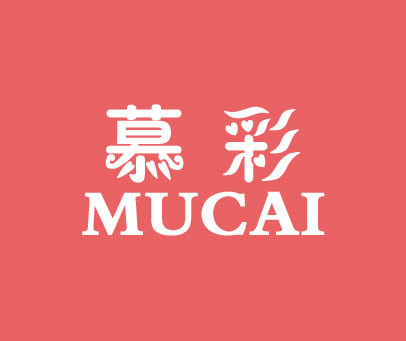 慕彩-MUCAI