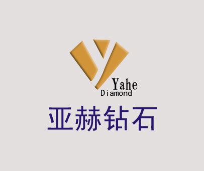 亞赫鉆石-YAHE DIAMOND Y