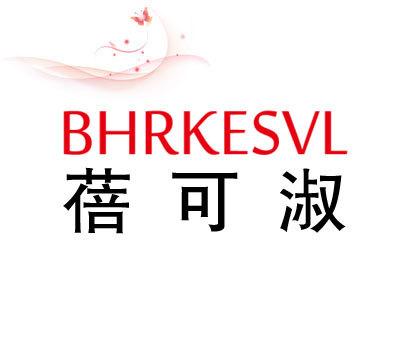 蓓可淑-BHRKESVL