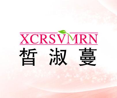 皙淑蔓 XCRSVMRN
