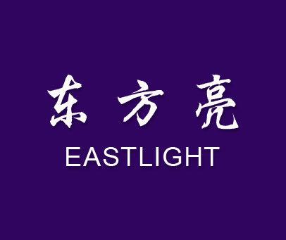 东方亮-EASTLIGHT