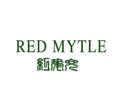 红麦兜-REDMYTLE
