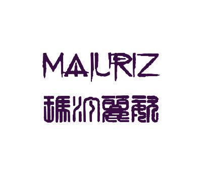 玛汀丽姿-MAJURIZ