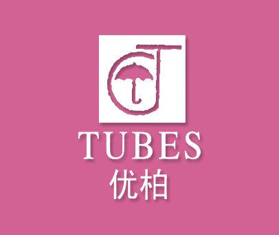 优柏-TUBES