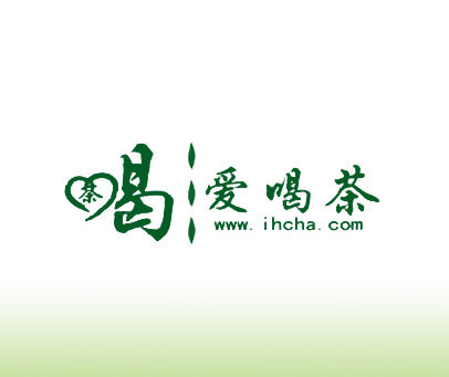 愛喝茶 WWW.IHCHA.COM