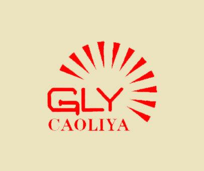 GLY-GAOLIYA